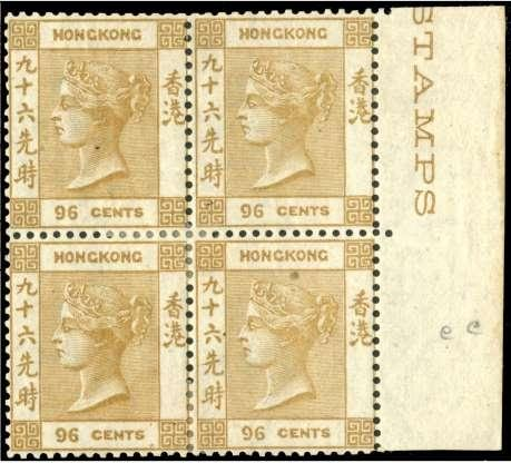 Olive-Colored Queen Victoria's Head Stamp