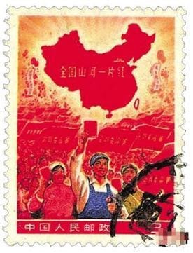 The Whole Country Is Red Stamp